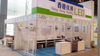 LONGS took part in 19th Guangzhou International Lighting Exhibition